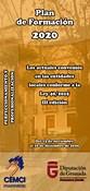 Los actuales convenios en las entidades locales conforme a la Ley 40/2015