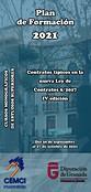 Contratos típicos en la nueva Ley de Contratos 9/2017