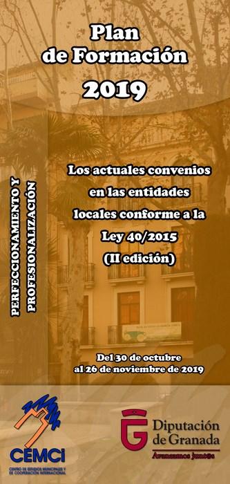 Curso: Los actuales convenios en las entidades locales conforme a la Ley 40/2015 (II edición).