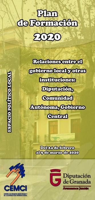 Espacio político local: Relaciones entre el gobierno local y otras instituciones: Diputación, Comunidad Autónoma, Gobierno Central.